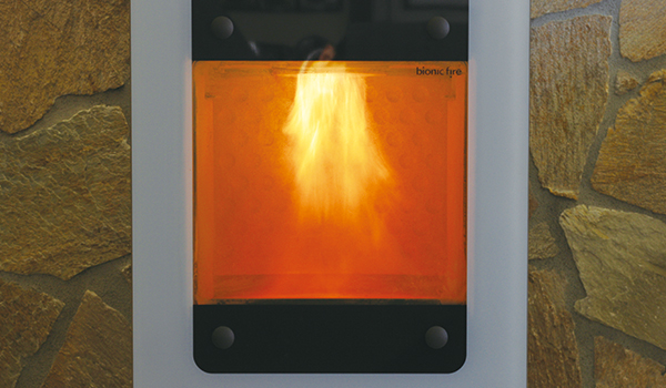 高効率を実現する下方燃焼イメージ